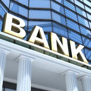 Банки Гусиного Озера