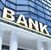 Банки в Гусином Озере