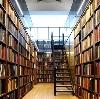 Библиотеки в Гусином Озере